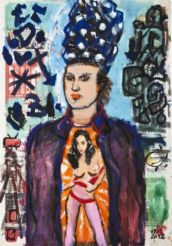 "<div class='artwork-listing'><span class='artwork-listing-artist'><a href=""/users/borai-kahne-ateliers"" class=""active"">Borai - Kahne Ateliers</a></span>, <span class='artwork-listing-title'><a href=""/portfolio/12024/good-man"">Good Man</a></span>, <span class='artwork-listing-year'>2012</span>, <span class='artwork-listing-materials'>Acrylic on newspaper</span>, <span class='artwork-listing-dimensions'>22.36"" x 15.67""</span></div>"
