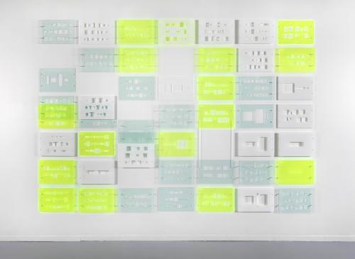 "<div class='artwork-listing'><span class='artwork-listing-artist'><a href=""/users/yvette-kaiser-smith"" class=""active"">Yvette Kaiser Smith</a></span>, <span class='artwork-listing-title'><a href=""/portfolio/12117/codex-pi-1021"">Codex: pi 1021 </a></span>, <span class='artwork-listing-year'>2016</span>, <span class='artwork-listing-materials'>Laser-cut 1/8"" acrylic sheet, capped hardware, nylon spacers.</span>, <span class='artwork-listing-dimensions'>92.5"" x 134.5"" x 1.5""</span></div>"