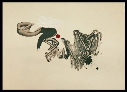 "<div class='artwork-listing'><span class='artwork-listing-artist'><a href=""/users/jess-beyler"" class=""active"">Jess Beyler</a></span>, <span class='artwork-listing-title'><a href=""/portfolio/513/dirty-heart-7"">Dirty Heart #7</a></span>, <span class='artwork-listing-year'>2010</span>, <span class='artwork-listing-materials'>paper, acrylic, mylar, & wax</span>, <span class='artwork-listing-dimensions'>22"" x 30""</span></div>"