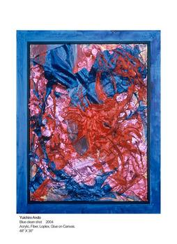 "<div class='artwork-listing'><span class='artwork-listing-artist'><a href=""/user/0""></a></span>, <span class='artwork-listing-title'><a href=""/portfolio/8055/blue-clean-shoot"">Blue Clean Shoot</a></span>, <span class='artwork-listing-year'>2004</span>, <span class='artwork-listing-materials'>Mixed</span>, <span class='artwork-listing-dimensions'>48"" X 38""</span></div>"