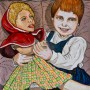 'Doll Baby', by Scott Neary